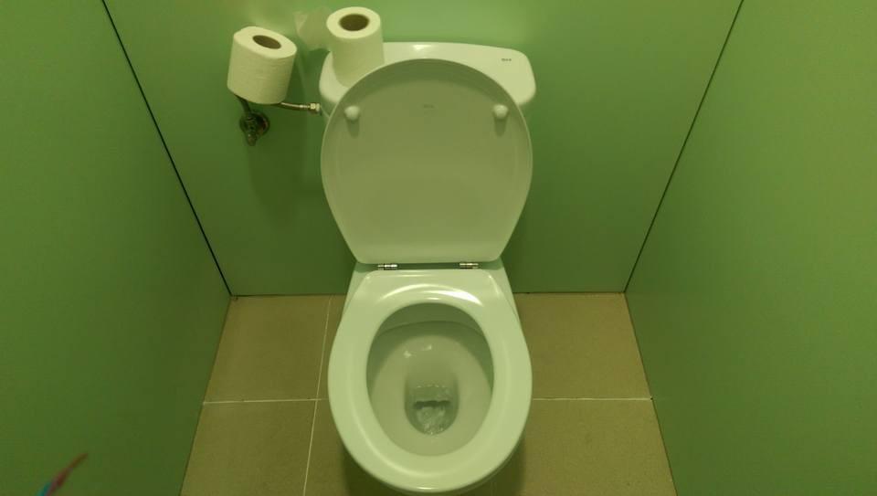 Day one toilet at Primavera 2016
