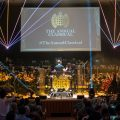 Ministry Of Sound Classical: Philharmonic Hall, Liverpool