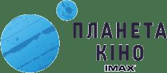 Планета Кіно IMAX