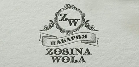Ресторан «Зосина Воля»