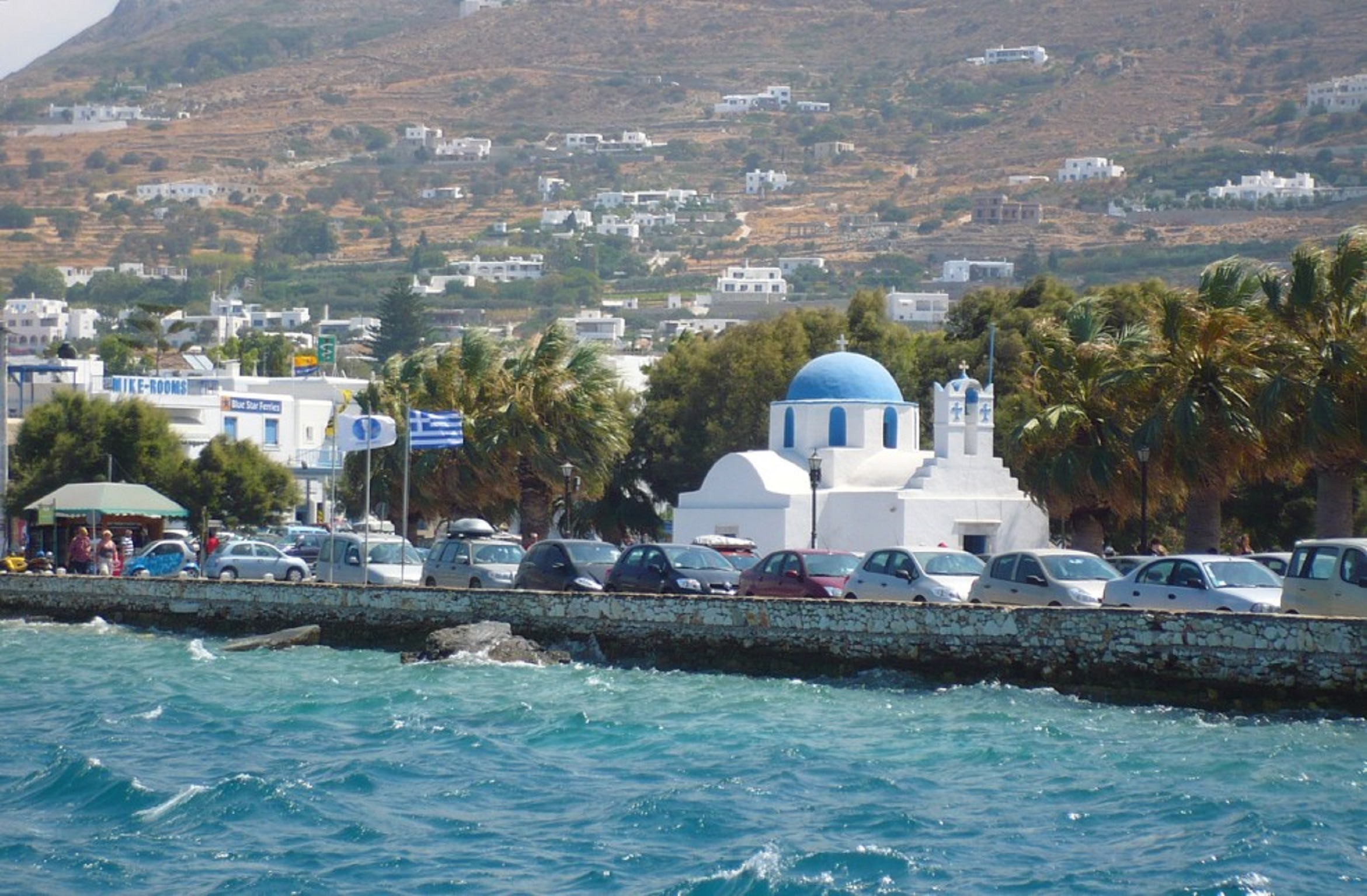 Ferienhaus Villa im Kykladen-Stil auf Paros (Griechenland), mit 2 Schlafzimmern, Gemeinschaftspool &  (2201782), Paros, Paros, Kykladen, Griechenland, Bild 23