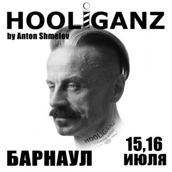 Антон Шмелев барбер, обучение парикмахеров, курсы барберов в новосибирске