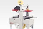 3M Matic  kartondoboz-lezáró gép 200A-I
