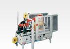 3M Matic  kartondoboz-lezáró gép 800AF-I