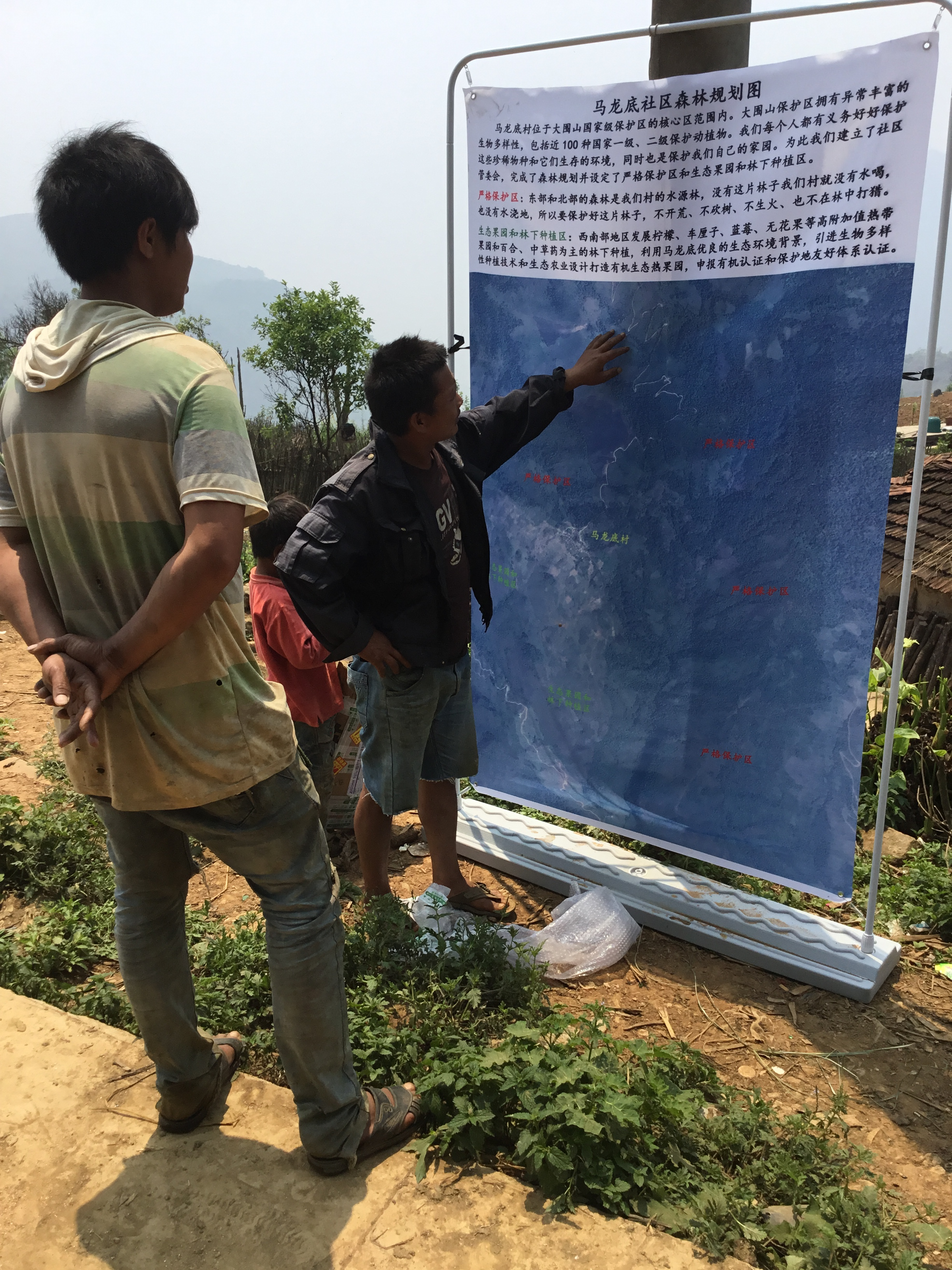 Satelite map and forest zoning of malongdi village  daweishan cpa