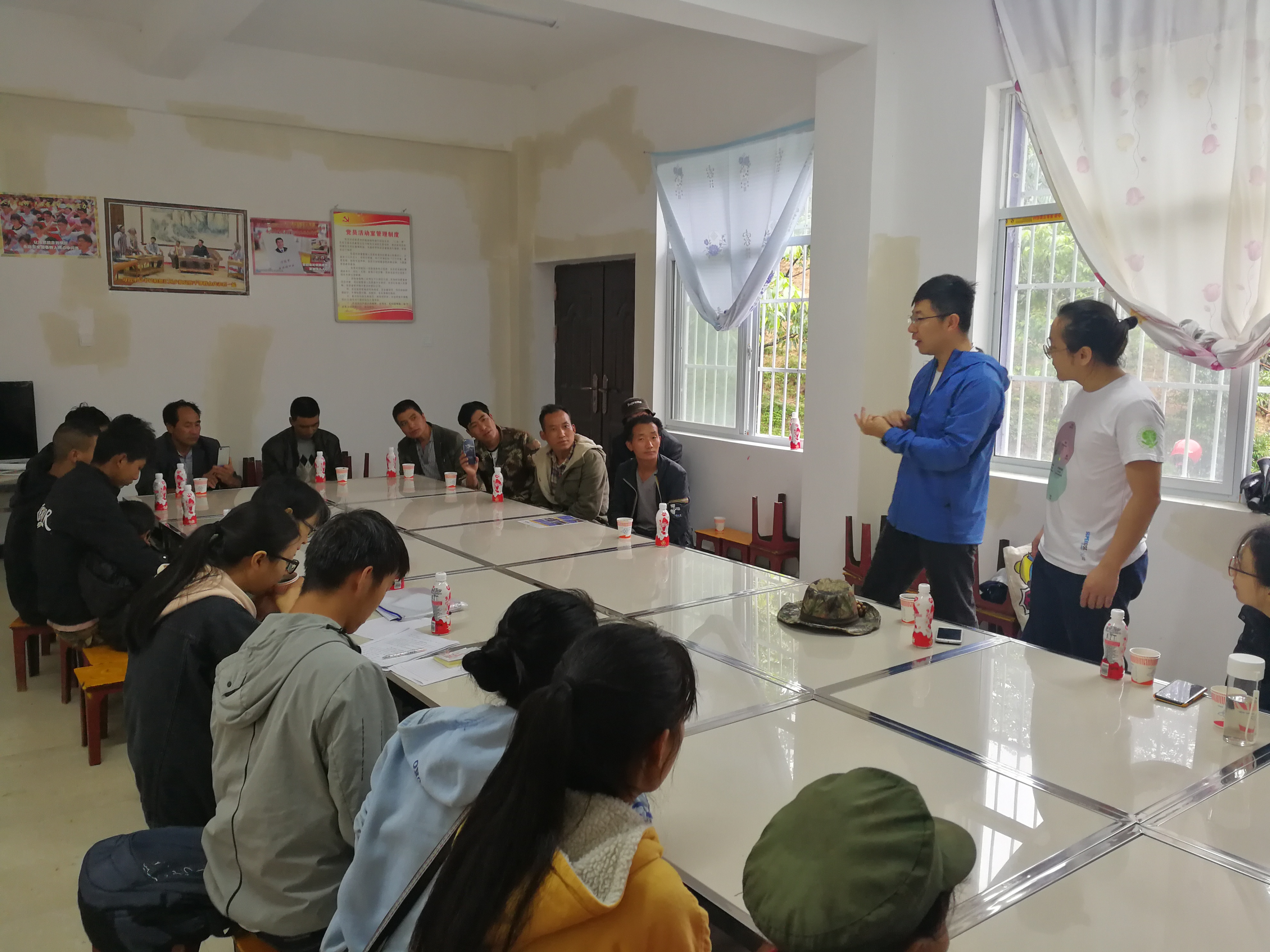 Training and the second community meeting of icca