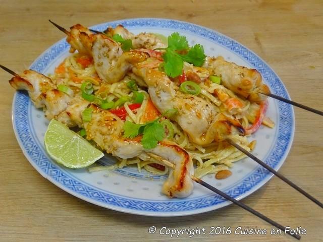 Recettes de cuisine tha landaise par cuisine en folie for Gourmet en cuisine