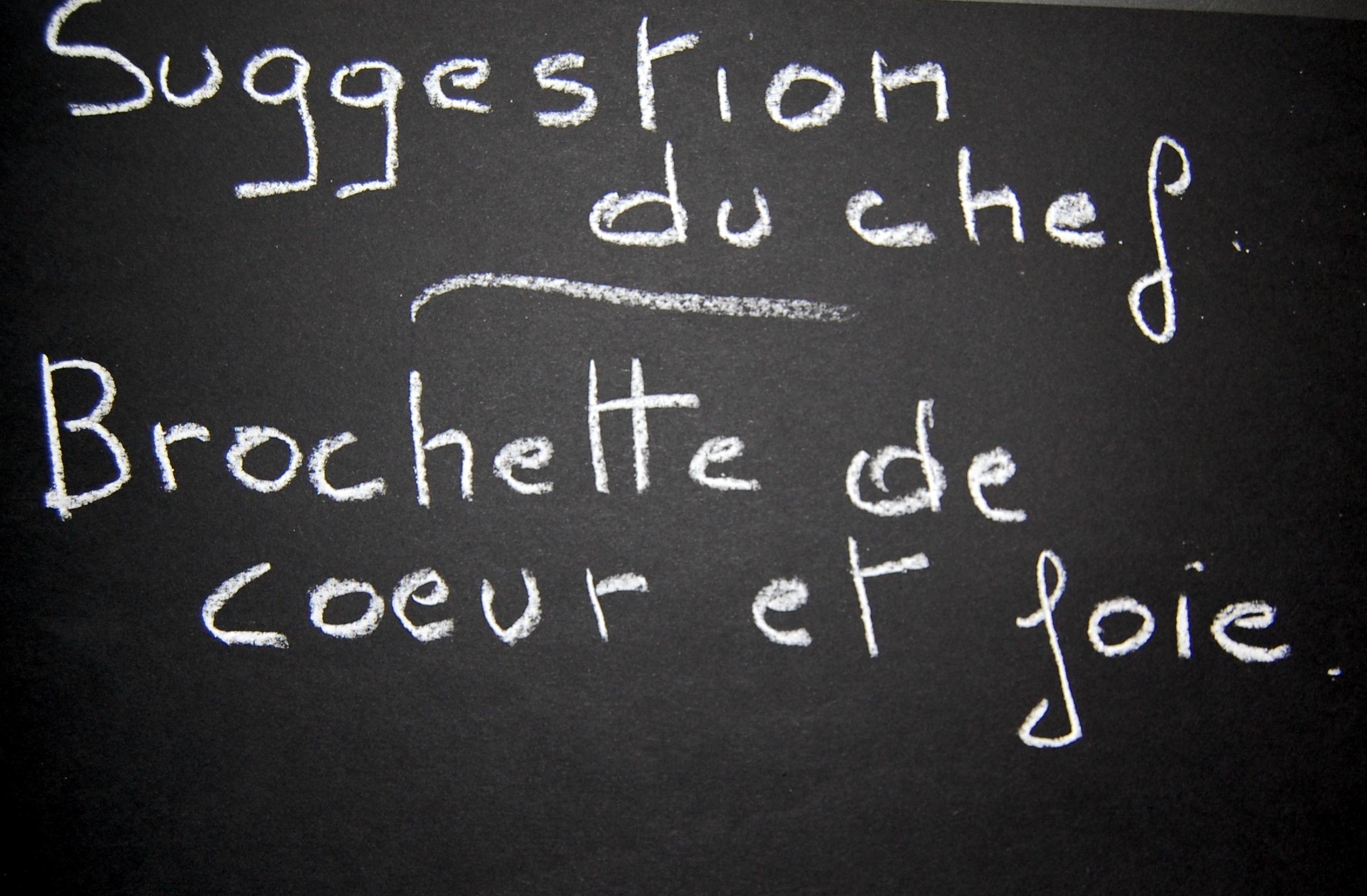 Recettes de foie de ch vre par saint maux brochette de foie et de coeur de ch vre - Cuisiner le foie de lotte ...