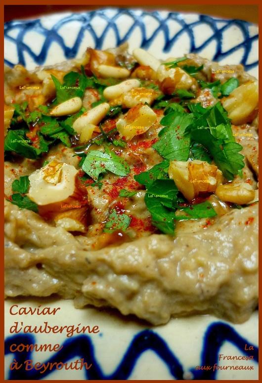Caviar d 39 aubergines baba ghannouj par lafrancesa - Cuisine libanaise aubergine ...