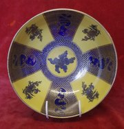 masons ironstone bowl