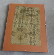 A Chinese Paper Prayer