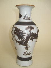 Antique Chinese Dragon Vase 19