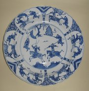 Chinese Kangxi Period Charger