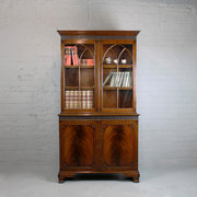 Mahogany Bookcase