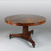 Regency Rosewood Dining Table