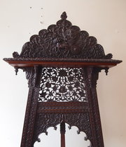 Exceptional Carved PictureDisp
