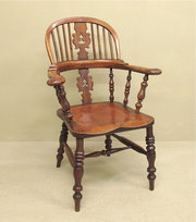 Yew Low Back Armchair