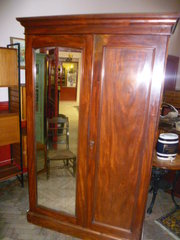 ANTIQUE VICTORIAN MAHOGANY LIN