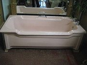 Enamel Bath