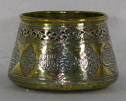 19th C Damascus Copper Silver