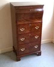 Mahogany narrow chest very rar