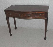 mahogany serpentine server