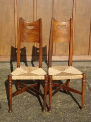 Pair of William Birch chairs in ash
