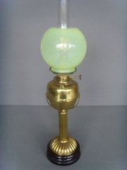 Victorian Brass Oil Lamp now C