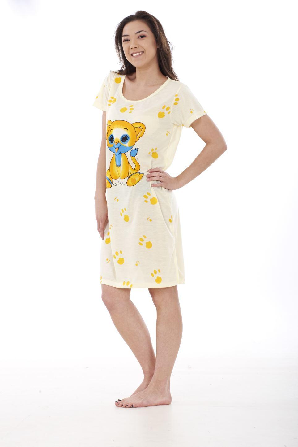 Ladies Girls New Nightwear Tiger Cub Printed Crew Neck Short Sleeve NightieS M L
