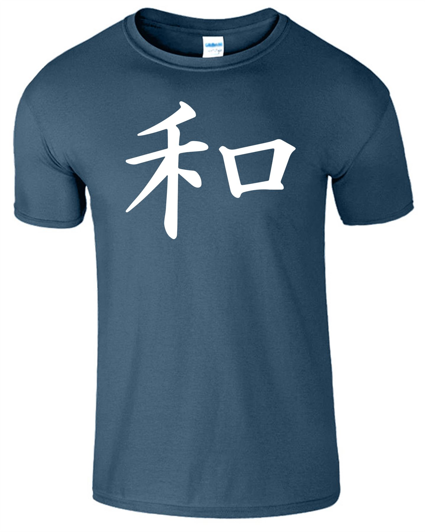 Peace Kids Boys And Girls Japanese Kanji Symbol Graphic Funny Top Tshirt Gift