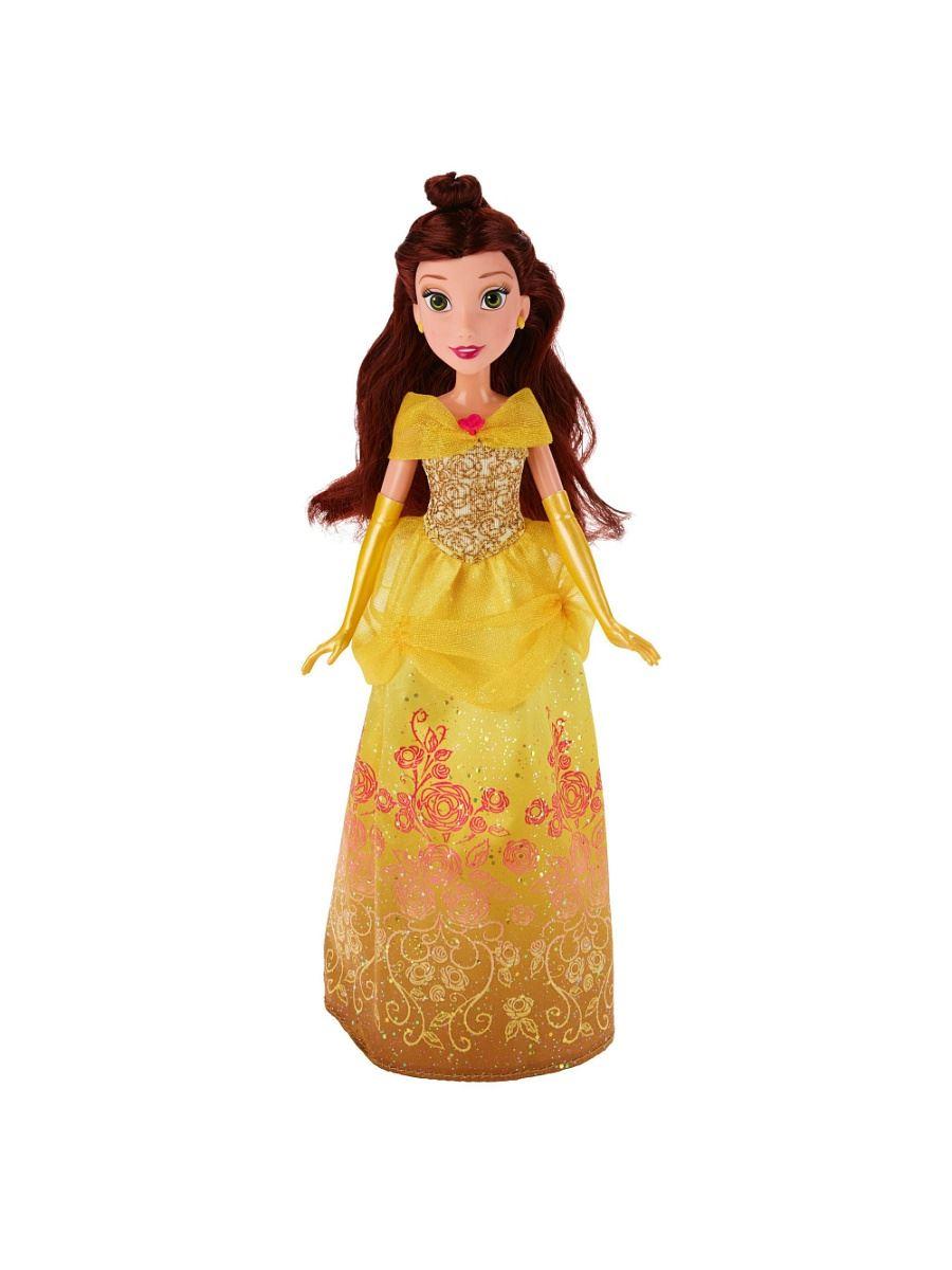 Disney Princess Royal Shimmer Belle Aurore Blanche Neige POCAHONTAS doll