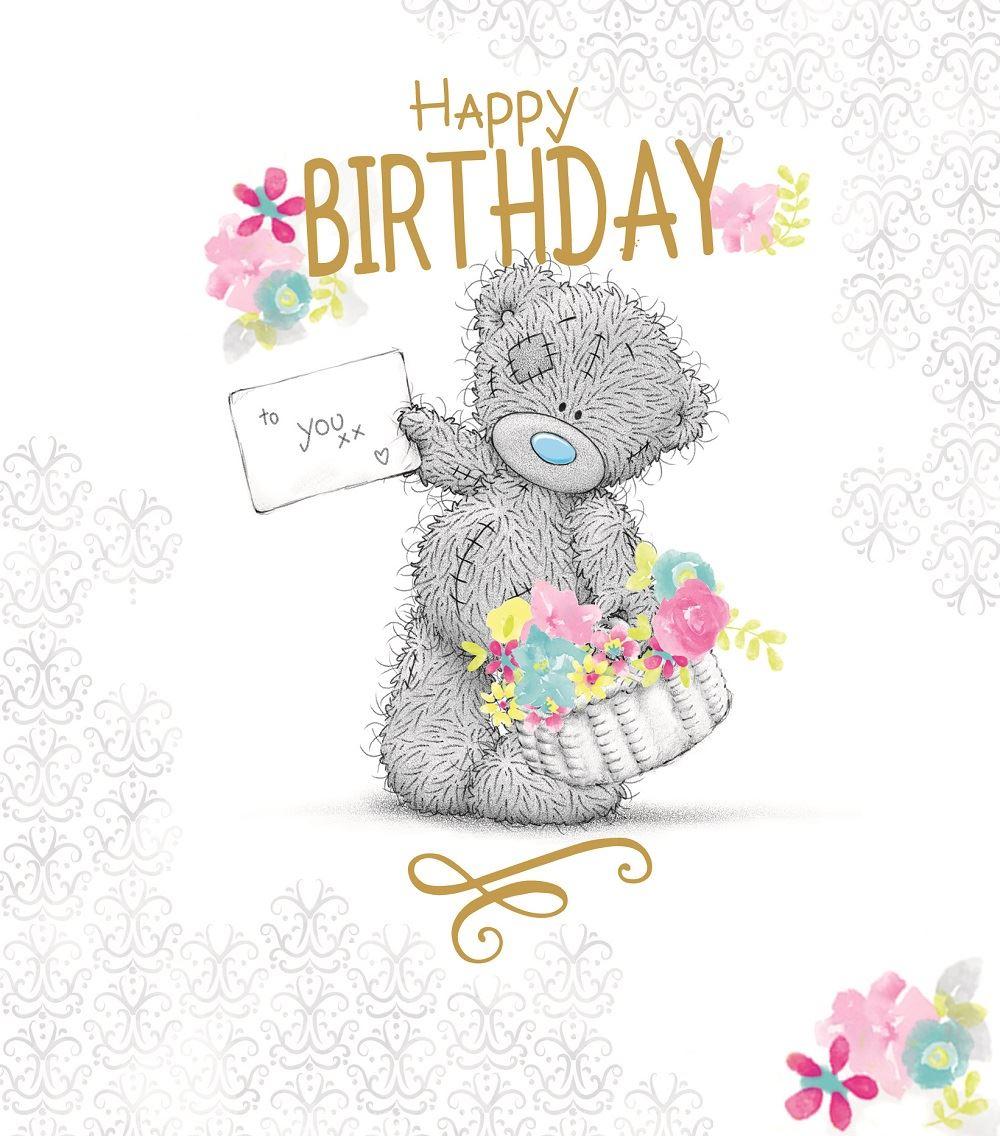 Мишка с днём рождения : картинки и фото с днем рождения медведь