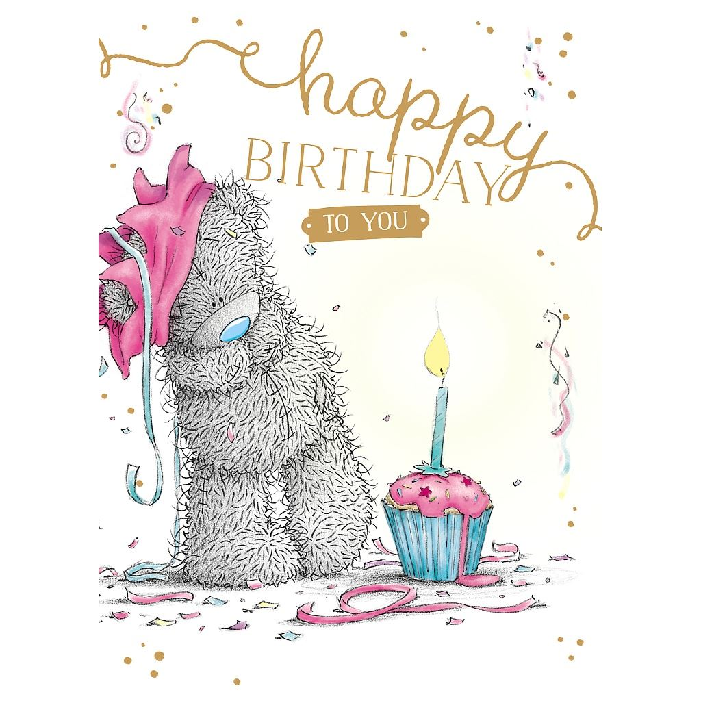 Мишка с днем рождения поздравления с днем рождения