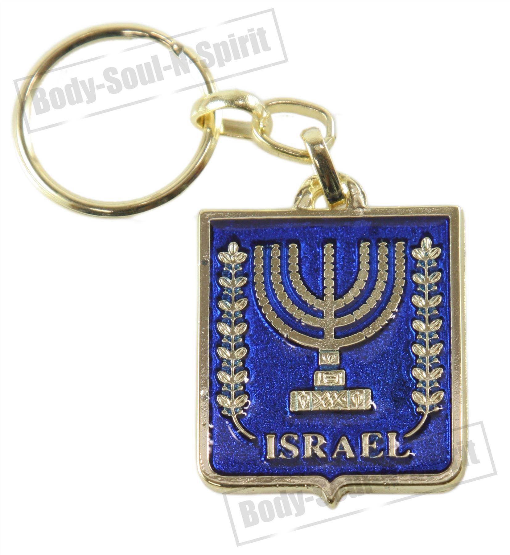 Schlüsselanhänger MENORAH doppelseitig patriotische Geschenkidee Israel Judaica