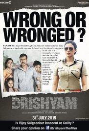Drishyam - Mystery