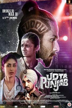Udta Punjab - Now Playing In Theaters