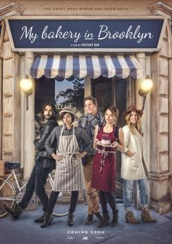 My Bakery in Brooklyn - Un pasticcio in cucina - Film in Teatri