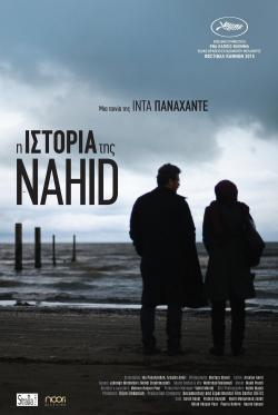 Nahid - Film in Teatri