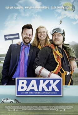 Bakk - Vision Filme
