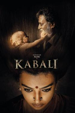 Kabali - Now Playing In Theaters