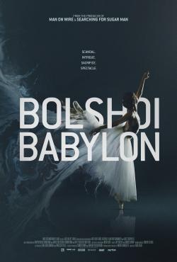 Bolshoi Babylon - Vision Filme