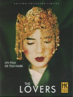 Liang Zhu - Vision Filme