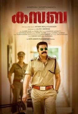 Kasaba - Now Playing In Theaters