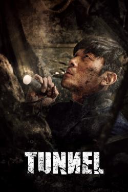 터널 - Movies In Theaters