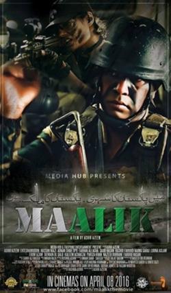 Maalik - Movies In Theaters