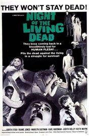 Night of the Living Dead (1968) - horror