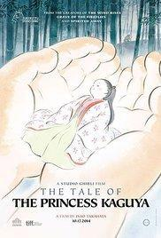The Tale of the Princess Kaguya - animation