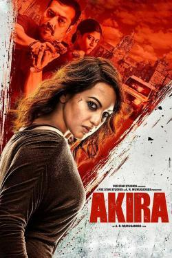 Akira - Now Playing In Theaters