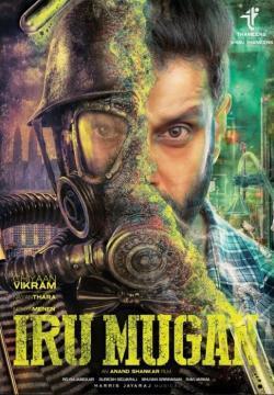 Iru Mugan - A l'affiche