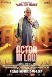Actor in Law - Movies In Theaters